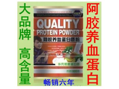 阿胶养血蛋白质粉