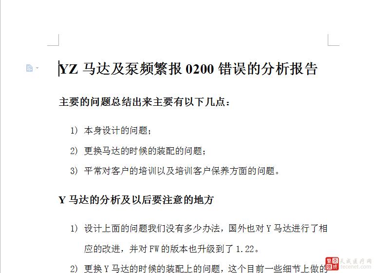 QQ截图20151118102059