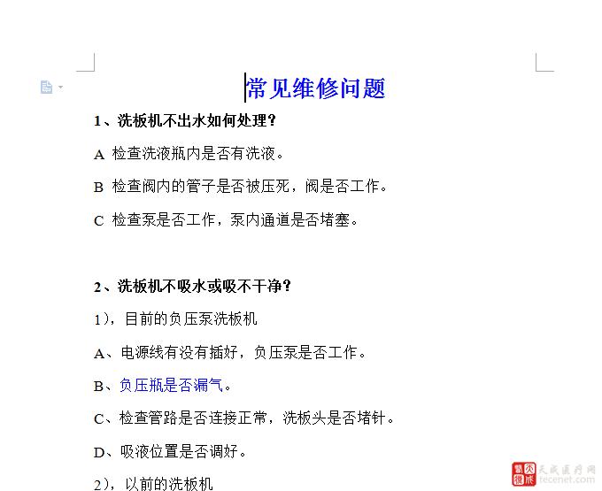 QQ截图20151118103205