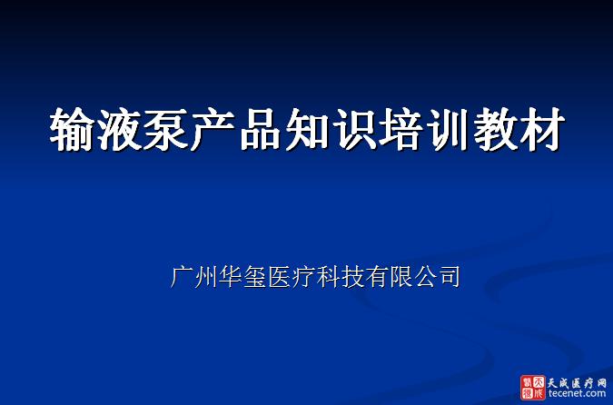 QQ截图20151118105700