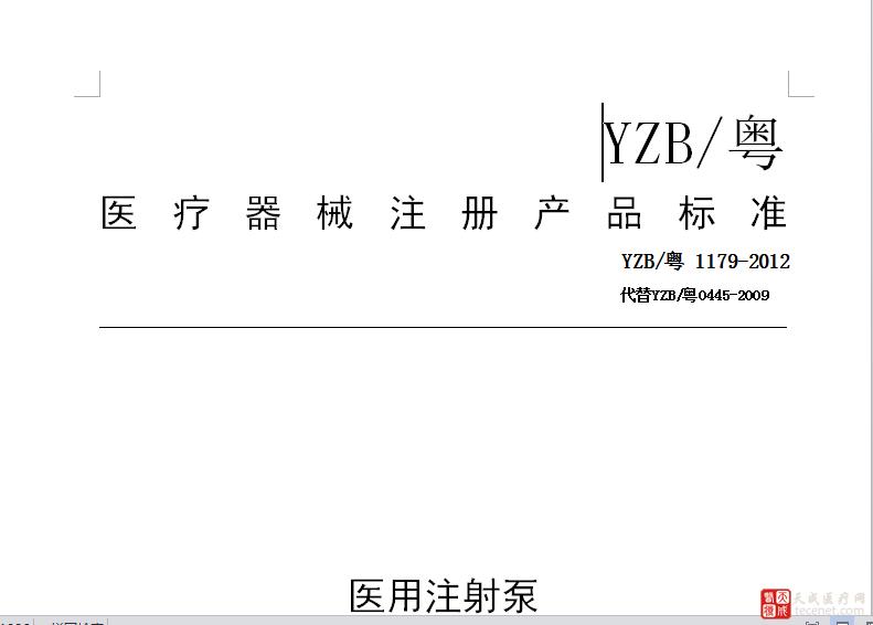 QQ截图20151118105802
