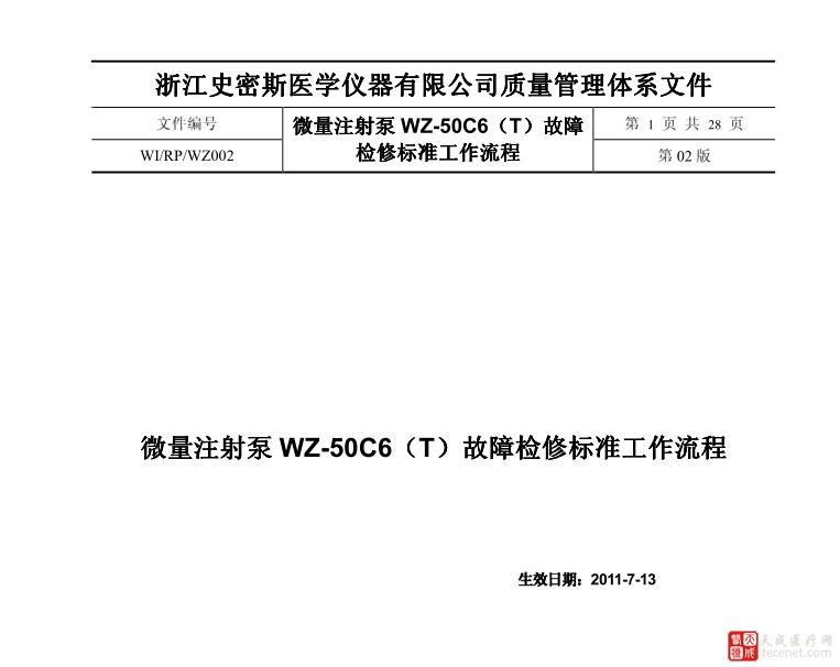 QQ截图20151118110129