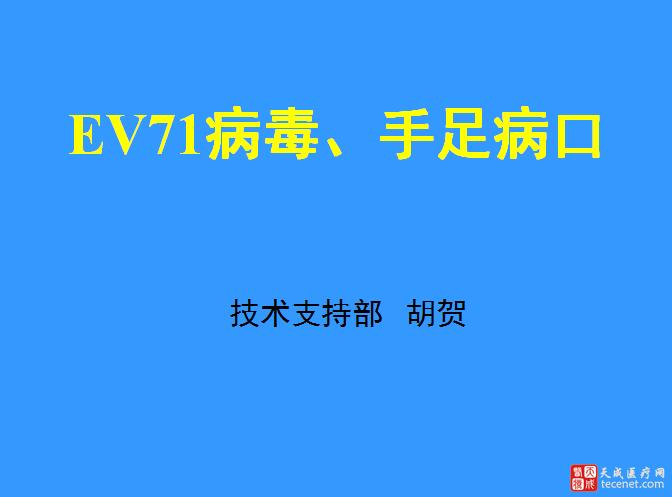 QQ截图20151118135933