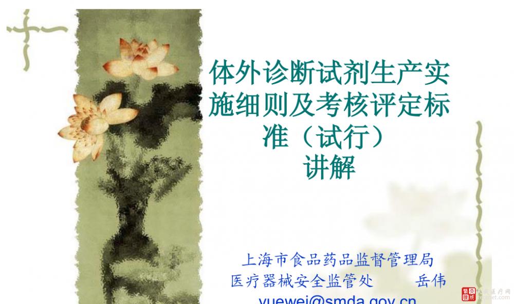 QQ截图20151118140018