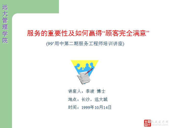 QQ截图20151118152332