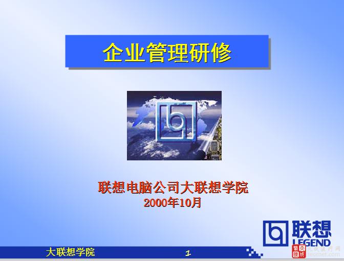 QQ截图20151118153037