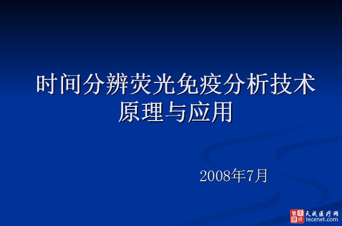 QQ截图20151118153301