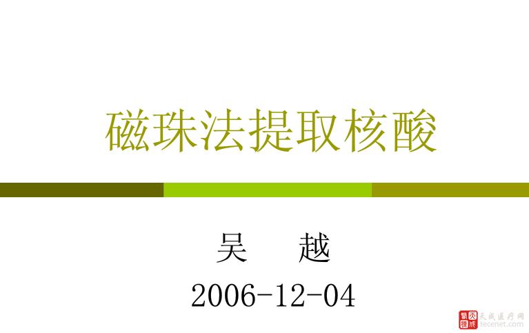 QQ截图20151118153805
