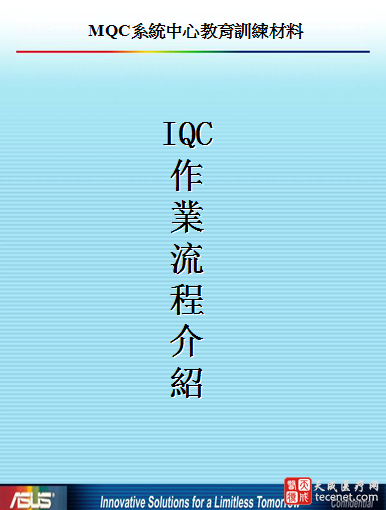 QQ截图20151118154053