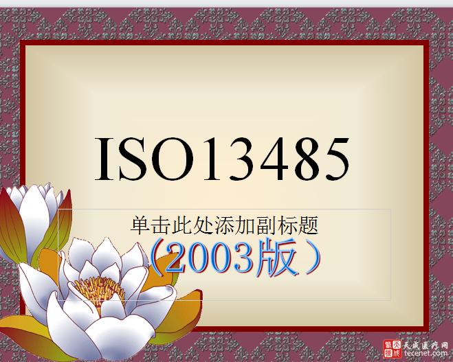 QQ截图20151118154348