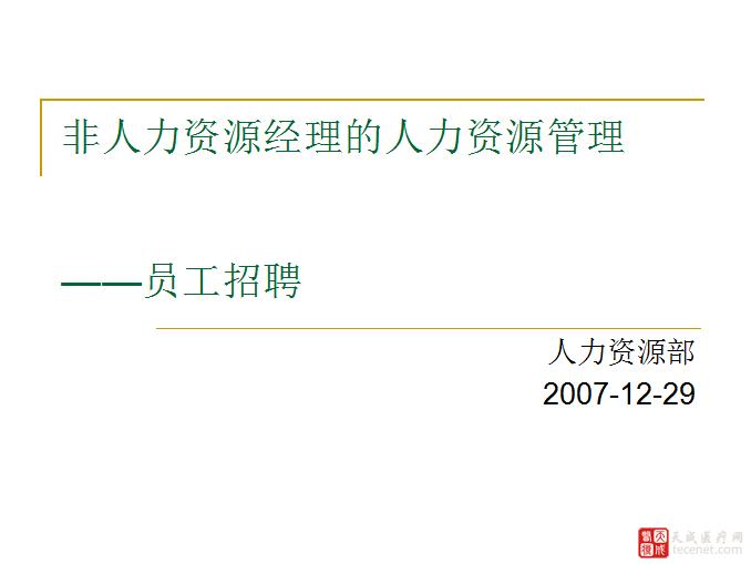 QQ截图20151118154808