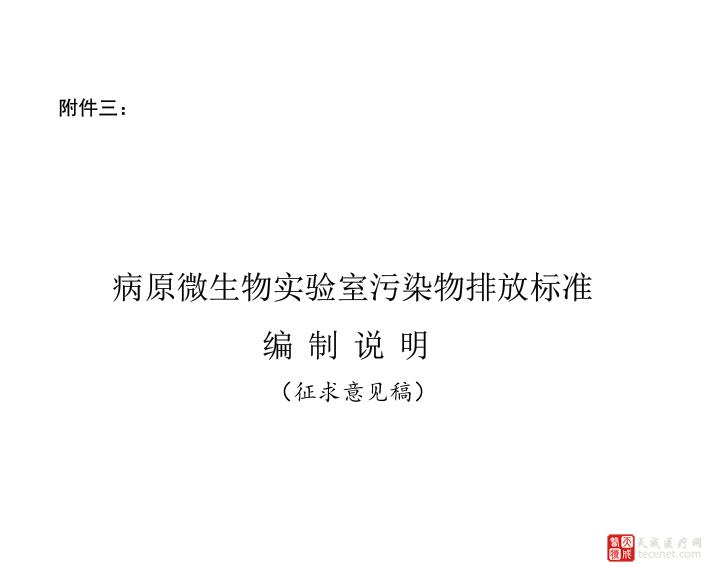 QQ截图20151119095726
