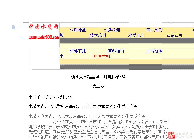 QQ截图20151119100041