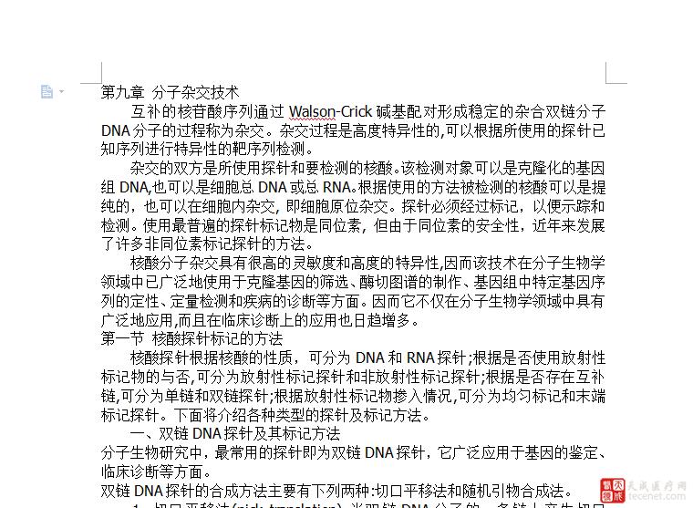 QQ截图20151119101139