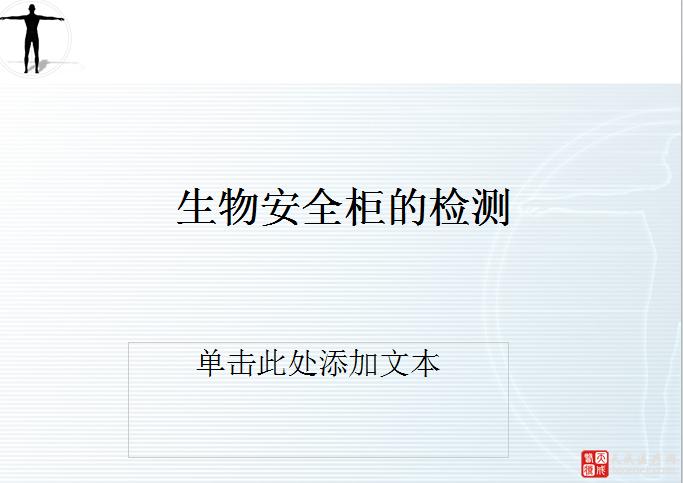 QQ截图20151119110959