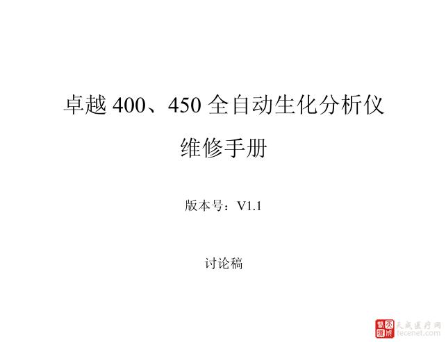 QQ截图20151119135111