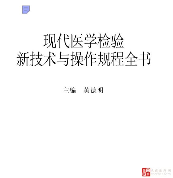 QQ截图20151119135412