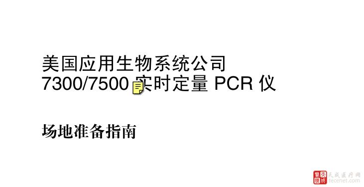 QQ截图20151119155236