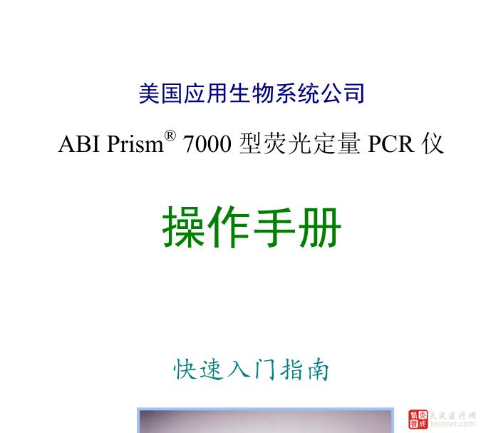 QQ截图20151120091834
