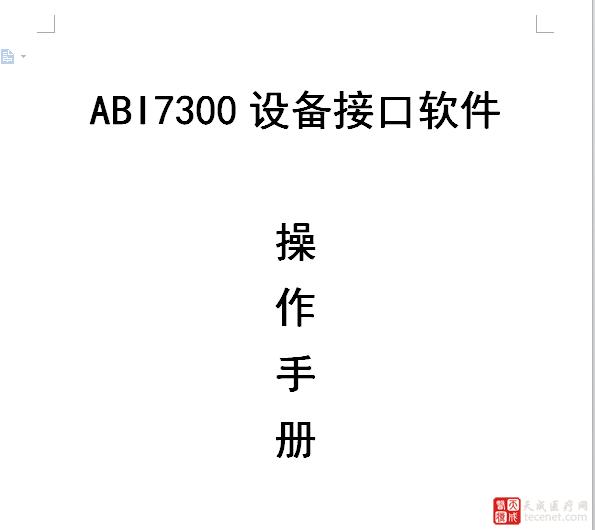 QQ截图20151120094508