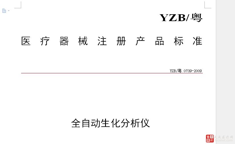 QQ截图20151120100256