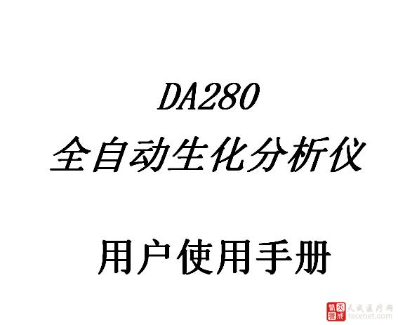 QQ截图20151120100342