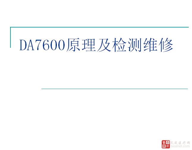 QQ截图20151120102011
