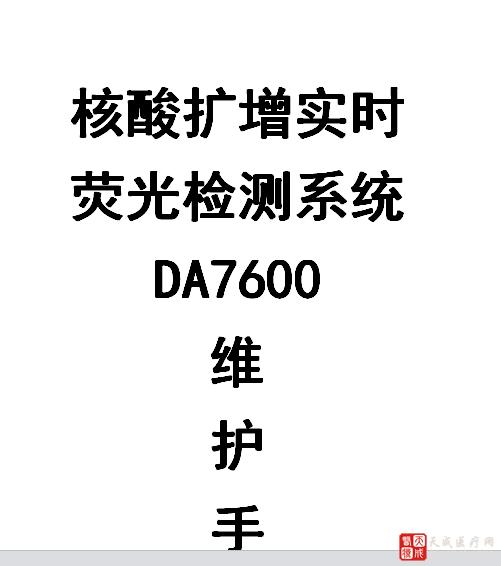 QQ截图20151120102154