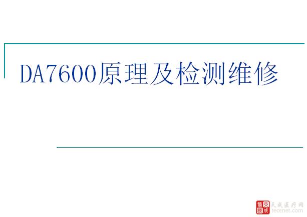 QQ截图20151120103226