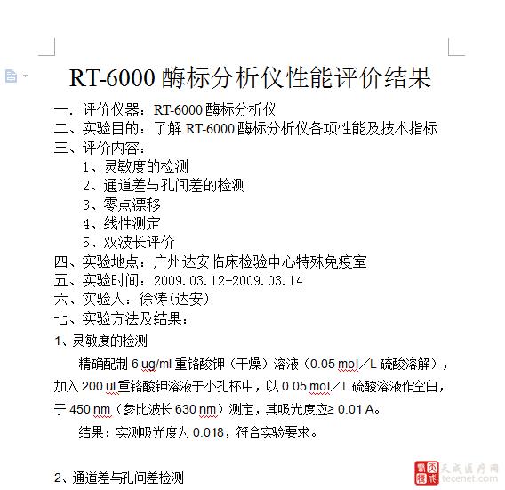 QQ截图20151120103656