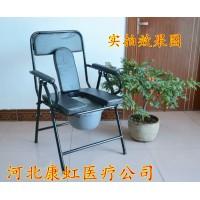 坐便椅座便器