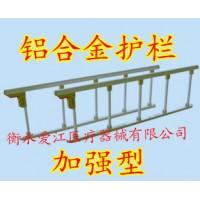 防摔折叠护栏
