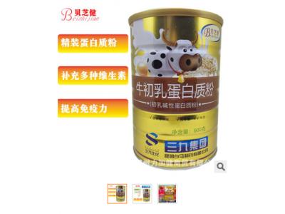 牛初乳蛋白质粉