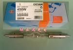 德国OSRAM XBO 450W/OFR 氙灯 短弧氙灯