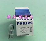 PHILIPS 7388 6V 20W(飞利浦)卤素灯泡,卤钨灯泡