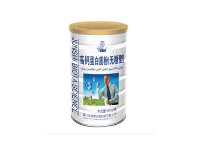 无糖高钙蛋白质粉
