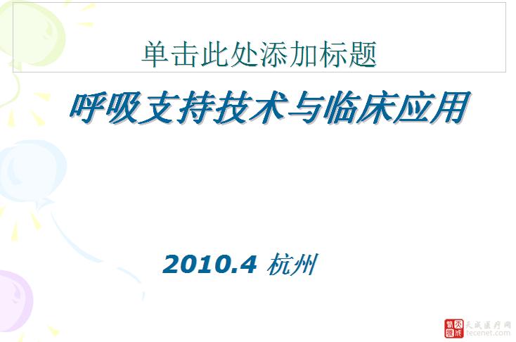 QQ截图20151130100038