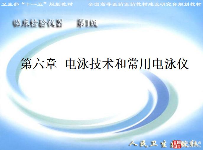 QQ截图20151130104305