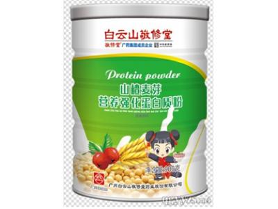 山楂麦芽蛋白质粉