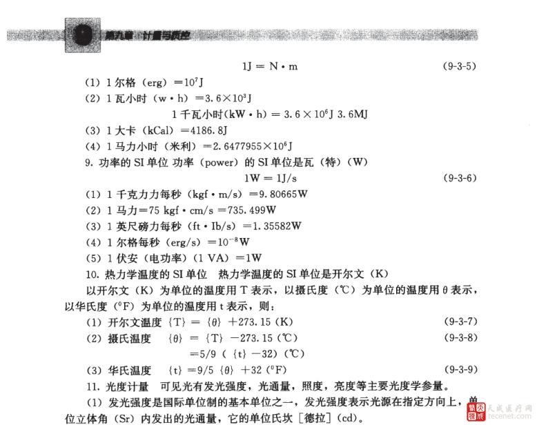 QQ截图20151130152007