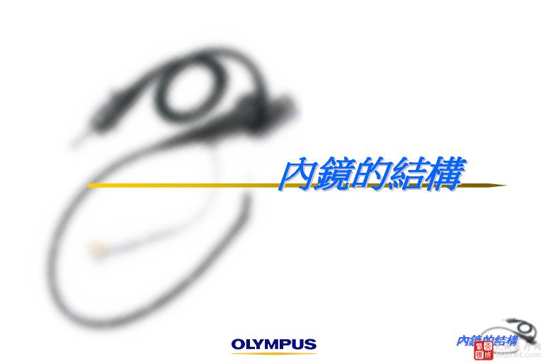 QQ截图20151130155007