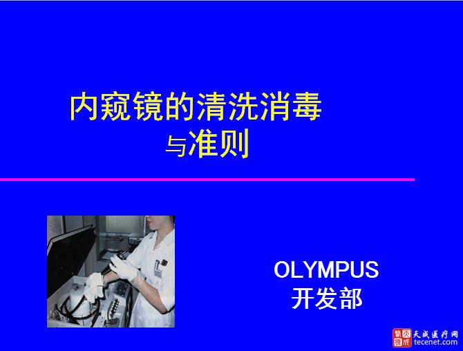 QQ截图20151130155106