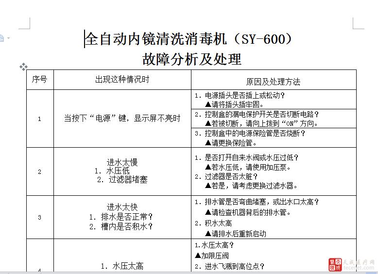 QQ截图20151130160101