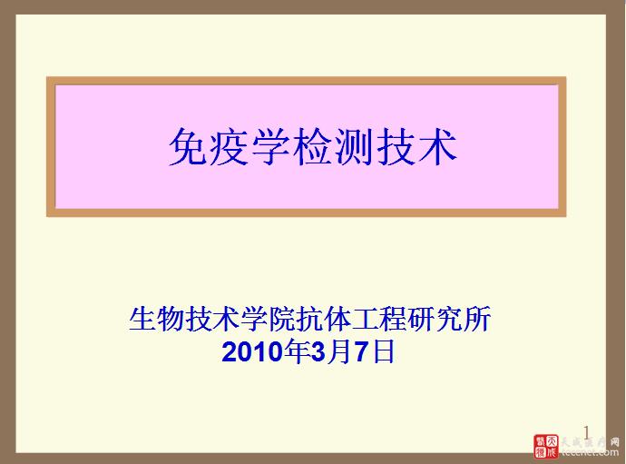 QQ截图20151201094321