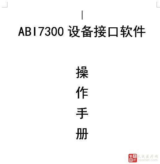 QQ截图20151201151046