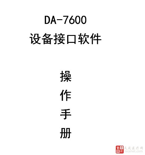 QQ截图20151201151208