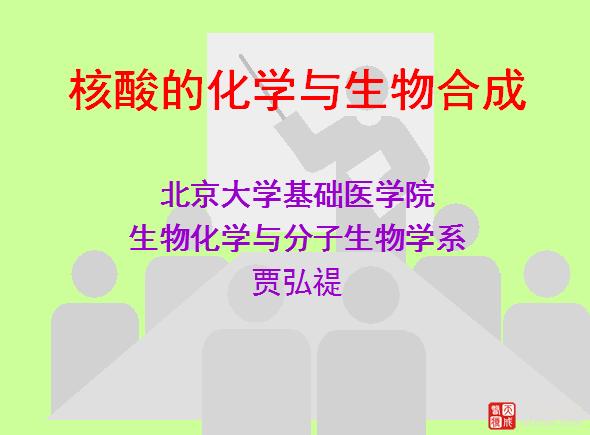 QQ截图20151201153930
