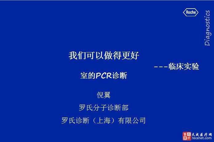 QQ截图20151201154205