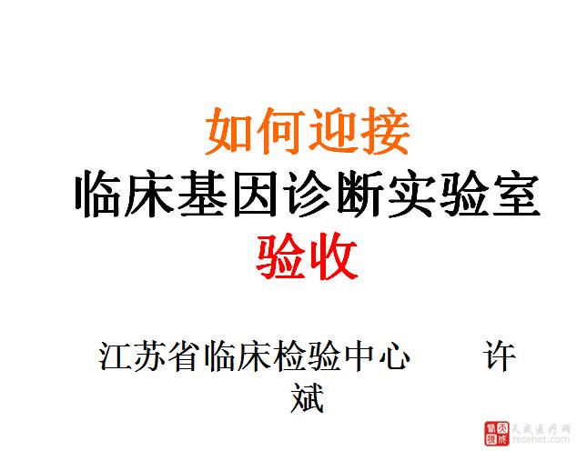 QQ截图20151201154503