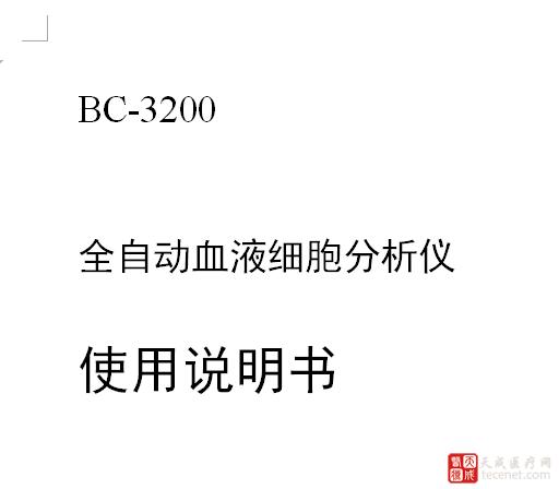 QQ截图20151201165544